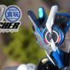 【ジオウ食玩WATCHER vol.29】発売直前!SGライドウォッチ07!! RIDE8にあのライダーが登場!! そして電王続報も!!