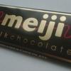 明治ミルクチョコレート(明治)を食べました~【ゆる食レビュー40】