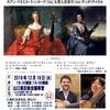 12月18日(火)J.M.クィンターナ&野入志津子 デュオリサイタル 〜詩的な音楽〜