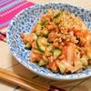 簡単!!ピリ辛納豆キムチの作り方