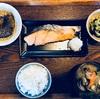 おひとりさまご飯 焼き魚定食