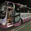 高速バスは安くて快適&初めての成田空港【HSPのグアムひとり旅 前泊から出航まで】