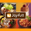 ジョイフルの「とんテキ定食」と「ミニマロンパフェ」を食べた感想。コクうま収穫祭!