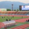 天皇杯福井戦のサッカー知識2割レビュー