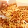アメリカ発【PAPA JOHN'S】の宅配ピザが美味しすぎる件