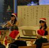クリスマス当日の演奏会は特別な時間に。