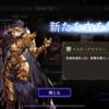 【幻影戦争】金シュテル来る!!