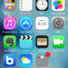 速報 iPhone5SをiOS9にしてみた