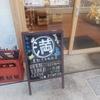 満マル(京都二条駅前店)でまだまだ明るいうちから・・・・飲み会デス。