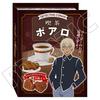 【グッズ】「名探偵コナン」 ブック型クランチチョコ 2018年1月頃発売予定