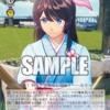 今日のカード 5/8 サクラ大戦編