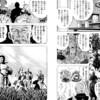 椎名高志氏がふと思い出した「学校映画鑑賞会」から、矢口高雄「蛍雪時代」を連想するなど