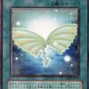 2009年発売の遊戯王カードの中で  どのカードが最もレアなのか?