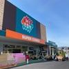 HIヒロセ小郡店レポート:業務スーパーが併設した福岡初出店のホームセンター
