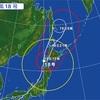台風18号、北海道に再上陸 不明の2人死亡確認