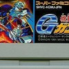 スーパーファミコンの格闘ゲームだけの 大人気名作ソフトランキング30