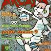 アルカディア 33 : アルカディア Vol.33 ( 2003 年 2 月号 )