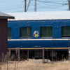 東北地方で電車に乗り温泉に入る(6) 秋田港駅にブルートレインがあるらしい