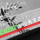 """モノクロ写真は、""""ACROS""""のフィルムシミュレーションがベスト!【FUJIFILM X-T2】"""