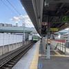 高井田から小阪へ