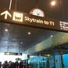 JGC修行第二弾☆1泊3日シンガポールの旅⑦空港アーリーチェックインとターミナル放浪、そしてdnateラウンジへ