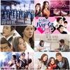 5月から始まる韓国ドラマ(BS)#2-1 5/1〜15 放送予定