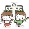 【就学】小学校の校長先生と面談、支援級の見学