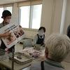 高齢者地域生活支援プログラム「なつめ」でお菓子作りを行いました