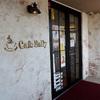 武蔵新城「Cafe Sally(カフェ サリー)」