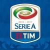 2016/17 シーズンのセリエA日程が発表、ユベントスの開幕戦はフィオレンティーナ