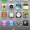 iPhone4SをiOS6.1.1にアップする方法