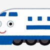 コロナで東海道新幹線利用56%減に思う