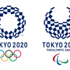 【東京2020】オリンピック聖火リレーのスタート地点が池袋に決定!!