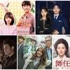6月放送予定の韓国ドラマ(BS)#2-1 6/1~15 キャスト/あらすじ 5/30追記