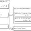 オリジナルLLVMバックエンド実装をまとめる(27. llvm-objdumpを実装する1)