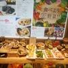横浜【自然食バイキング はーべすと】休日ランチ ¥1699(税別)
