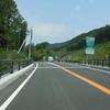 相馬福島道路を走ってみた!