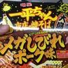【食】明星 一平ちゃん夜店の焼きそば メガしびれポーク味