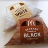 マクドナルド「三角チョコパイ2017黒と白」たべたおー!!^^