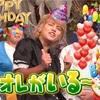 手越くんの好きなところ2017〜Happy 30th Anniversary〜