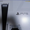 PlayStation 5キターーーーー!