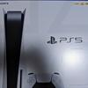 PlayStation 5キターーーーー!