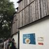 青山で開催されている「くいしんぼうのバターまつり」に行ってきました。