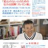 広島大学でインフォグラフィックス!無料です。