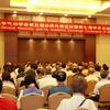 2010世界医学気功学会 第7回学術交流会議 北京 日本道観の道教交流