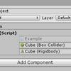 【Unity】Inspector のパラメータの欄に GetComponentInChildren ボタンを追加する Attribute