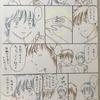 ゴロトシ漫画(腐向け) Proof