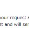 【COINEXCHANGE.io】TXIDに1桁の数字が表示される問題について【解決】