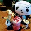 お買いものパンダ 王子の雑記ブログ パート14