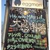 1/22 shibuya eggman